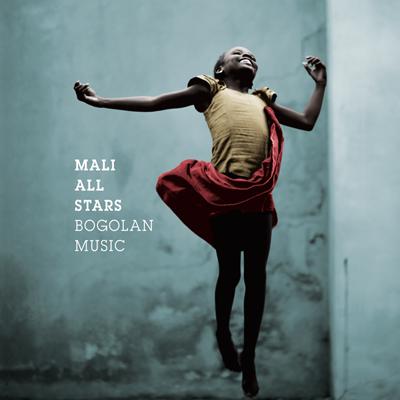 Compilation – Mali All Stars
